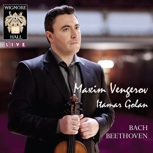 Bach / Beethoven - Wigmore Hall Live
