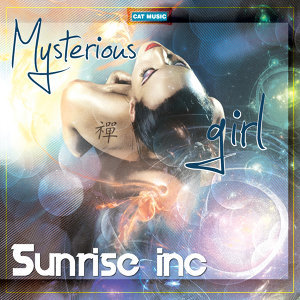 Mysterious Girl (Remixes)
