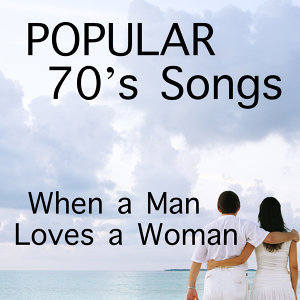 Popular 70s Instrumental Songs: When a Man Loves a Woman