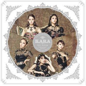 FULL BLOOM (韓文版) - Korea Ver.