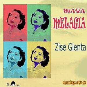 Zise, Glenta (Recordings 1955-1964)