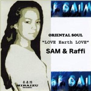 Oriental Soul Love Earth Love