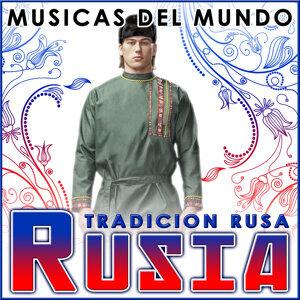 Chansons de Russie. Musique Traditionnelle Russe