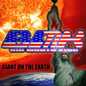 Giant On the Earth