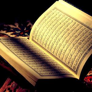 The Holy Quran - Le Saint Coran, Vol 3
