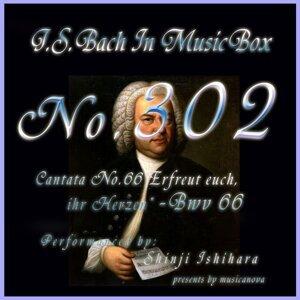 カンタータ第66番 喜べ、汝ら もろ人の心よ BWV66(オルゴール)