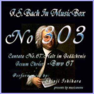 カンタータ第67番 死人の中より甦りしイエス・キリストを覚えよ BWV67