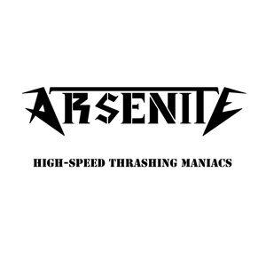 High Speed Thrashing Maniacs