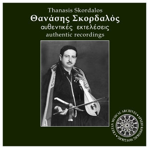Thanasis Skordalos - Authentic recordings