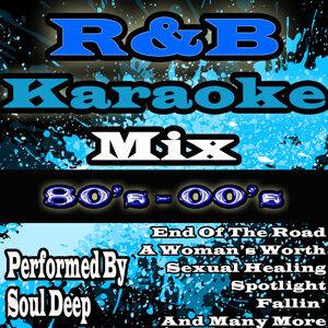 R&B Karaoke Mix 80's - 00's