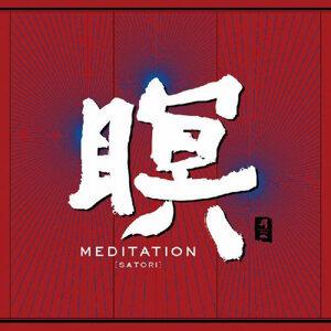 Meditation (Satori)