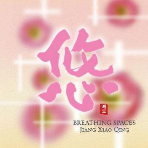Breathing Spaces