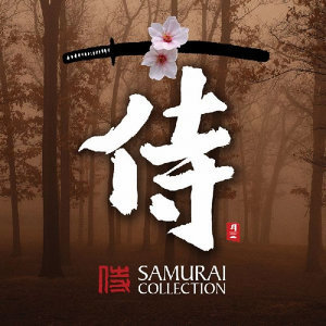 Samurai Collection