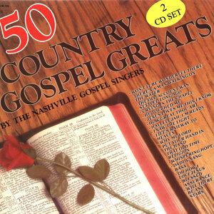 Christian Folk Songs
