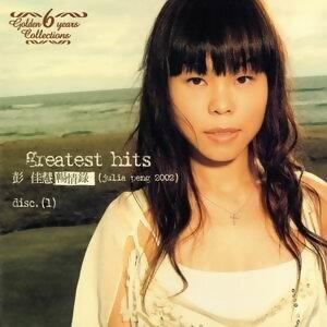 暢情錄 - 2002新歌+精選