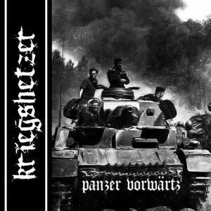 Panzer Vorwartz