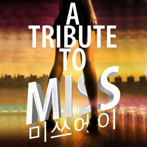 A K-Pop Tribute to Miss A (미쓰에이)