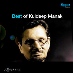 Best of Kuldeep Manak