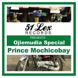 51 Lex Presents Ojiemudia Special