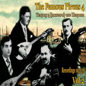 The Famous Piraeus 4 (Τετράς η Ξακουστή του Πειραιά), Vol. 2