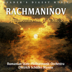 Romanian State Philharmonic Orchestra plays Rachmaninoff Symphonies
