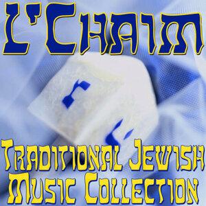 Happy Hanukkah (Chanukah Songs)