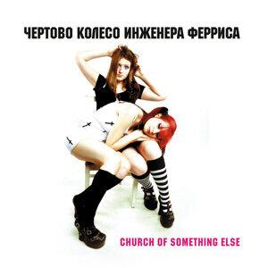 Church Of Something Else