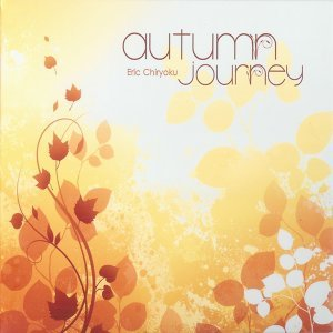 Autumn Journey