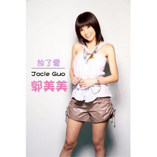 郭美美 2009