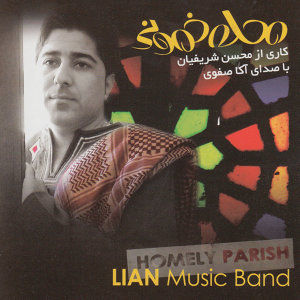 Homely Parish - Regional Music of Iran: Bushehr