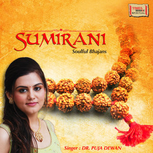 Sumirani