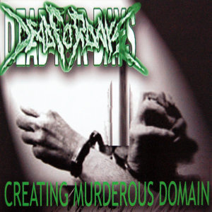 Creating Murderous Domain