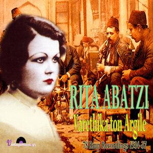 Varethika Ton Argile (78 Rmp Recordings 1934-1937)
