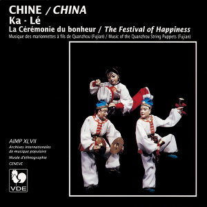 Chine: Ka-Lé, la cérémonie du bonheur – China: Ka-Lé, The Festival of Happiness