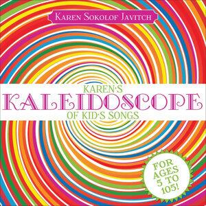 Karen's Kaleidoscope of Kid's Songs