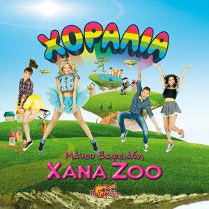 Xana Zoo - Horalia