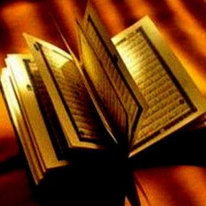 The Holy Quran - Le Saint Coran, Vol 9