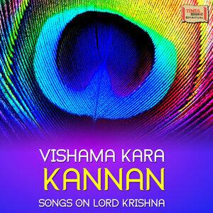 Vishama Kara Kannan - Songs On Lord Krishna
