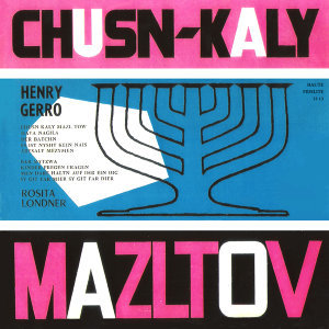 Chusn - Kaly Mazltov