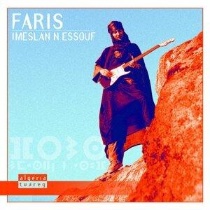Imeslan N Essouf - Algeria - Tuareg
