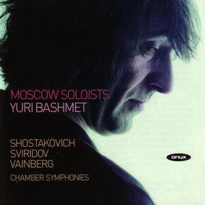 Shostakovich/Sviridov/Vainberg/Moscow Soloists/Bashmet