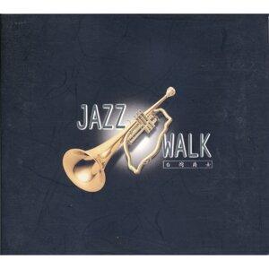 台灣爵士音樂Jazz Walk