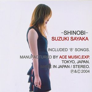 忍 -shinobi- (Shinobi)