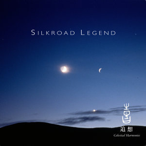 Celestial Scenery : Silk Road, Volume 1