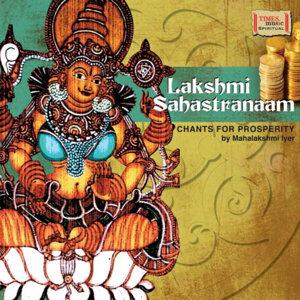 Lakshmi Sahastranaam