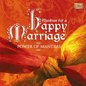 Mantras for Happy Marriage