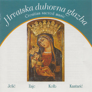 Croatian Sacred Music