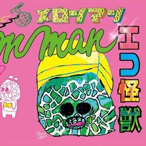 メロンマン (Melonman)