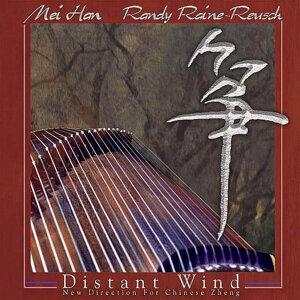 Distant Wind