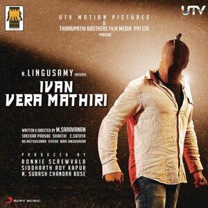 Ivan Vera Mathiri (Original Motion Picture Soundtrack)